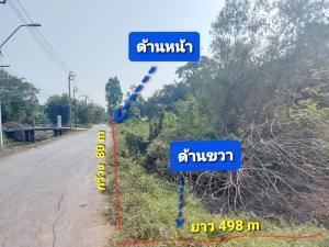 For SaleLandRamkhamhaeng,Min Buri, Romklao : Land for sale Suwinthawong 17 - Nong Chok 24-3-62 rai including transfer.
