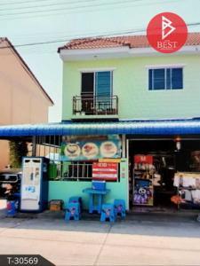 For SaleTownhouseMahachai Samut Sakhon : 2 storey townhouse for sale behind the commercial location CK Ville Krathumban Village