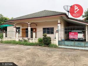 For SaleHouseRatchaburi : Single storey house for sale. Faasai Village 1 Ratchaburi has a living area in front of the house