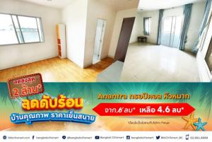 For SaleTownhouseRamkhamhaeng, Hua Mak : Sale Anantra Tropical Huamark Townhome 3 floors.