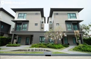 ขายบ้านลาดกระบัง สุวรรณภูมิ : ขาย บ้านกลางเมือง The edition พระราม 9-พัฒนาการ