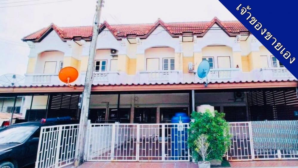 For SaleTownhouseKhon Kaen : (เจ้าของขายเอง) ทาวน์โฮมเมืองขอนแก่น มบ.เอกกวิน วิลล่า กุดกว้าง อ.เมือง จ.ขอนแก่น