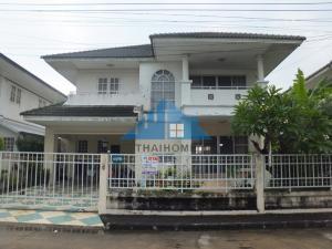For SaleHouseKaset Nawamin,Ladplakao : 2-storey detached house, 51 sq m., Eua Pracha Village, ready to move in, good location, Soi Nuanchan 56, Pradit Manutham Road, negotiable