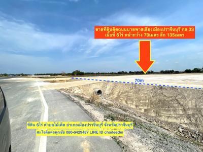 For SaleLandPrachin Buri : Land for sale in Prachinburi On the bypass road around the city, area 6 rai