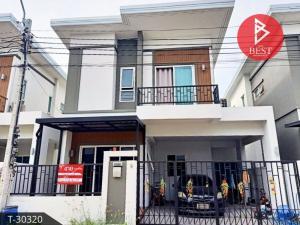 For SaleHouseSamrong, Samut Prakan : Twin house for sale, Pattiya Praeksa Village, Samut Prakan