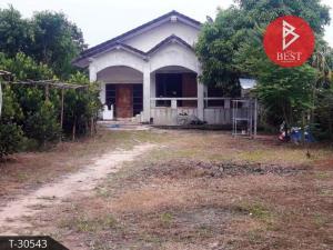 ขายที่ดินปราจีนบุรี : ขายที่ดินพร้อมบ้าน 2 งาน 32.0 ตารางวา ไม้เค็ด ปราจีนบุรี