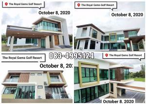 For SaleHouseNakhon Pathom, Phutthamonthon, Salaya : ขายบ้านเดี่ยวใหม่ในสนามกอล์ฟ ใกล้ม.มหิดลศาลายา พุทธมณฑล The Royal Gems Golf Resort เลขบ้านมงคล 88/88