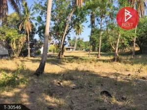 For SaleLandHua Hin, Prachuap Khiri Khan, Pran Buri : Land for sale on concrete road, 2 ngan, 95.0 square meters, Khlong Wan, Prachuap Khiri Khan