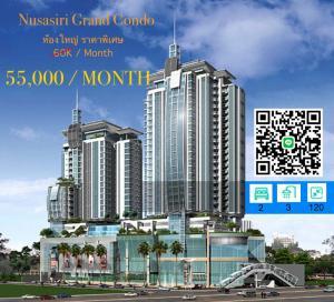 เช่าคอนโดสุขุมวิท อโศก ทองหล่อ : For Rent Nusasiri Grand Condo BTS Ekkamai 2 Bed 3 Bath 120 sq.m. Best Deal 55,000/Month