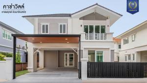 For SaleHouseChengwatana, Muangthong : For Sale - Casa Ville Ratchapruek-Rattanathibet 2, area 63 sq.wa., full function, 3 bedrooms, 4 bathrooms, 1 maid's room, 2 parking spaces.