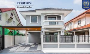 "For SaleHouseChengwatana, Muangthong : For Sale - Lan Thong University, Tiwanon-Pak Kret, area 54 sq.wa., function 3 bedrooms, 2 bathrooms, Pink Line BTS ""Pak Kret Station"""
