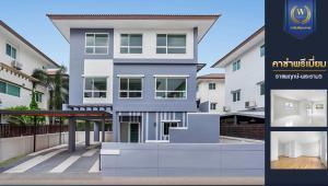 For SaleHouseRama5, Ratchapruek, Bangkruai : For Sale - Casa Premium University Ratchaphruek-Rama 5, area 50.4 sq.w., function 3 bedrooms, 4 bathrooms, 4 car parking spaces.