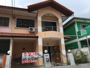 ขายทาวน์เฮ้าส์/ทาวน์โฮมพัทยา บางแสน ชลบุรี : ขายทาวน์เฮ้าส์ 2 ชั้น ขนาด 32 ตารางวา บ้านสวย แถมเฟอร์นิเจอร์ไม้สักทั้งหลัง