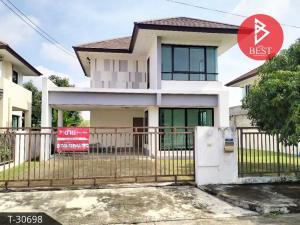 ขายบ้านท่าพระ ตลาดพลู : ขายบ้านเดี่ยว หมู่บ้านสัมมากร นิมิตใหม่ กรุงเทพมหานคร