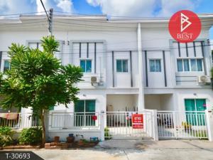 ขายทาวน์เฮ้าส์/ทาวน์โฮมพัทยา บางแสน ชลบุรี : ขายทาวน์เฮ้าส์ ไลโอนอฟ ชลบุรี-อ่างศิลา (Lio NOV Chonburi-Angsila) พร้อมอยู่