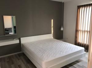 เช่าคอนโดเชียงใหม่-เชียงราย : 🔥ปล่อยเช่าราคาสุดคุ้ม (GBL0382) Room For Rent Project name : Condo North 4 Chiang Mai🔥