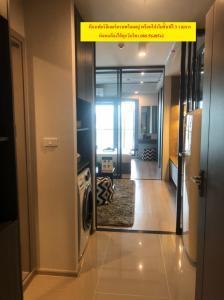 For SaleCondoRatchadapisek, Huaikwang, Suttisan : 💥 ไอดีโอ รัชดา-สุทธิสาร💥1 Bed ห้องใหญ่ ราคา 3.79 ลบ. นัดชมห้องโทร.080-5648542