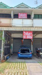 For RentShophouseChiang Mai : Commercial building for rent, good location, no water flooding, 2 and a half floors, rented only 9000 baht / month, near Wibunthong market, Hang Dong district, Chiang Mai province, near Laab Kai Samoeng shop, near Samoeng and Ton Kuan intersection, contac