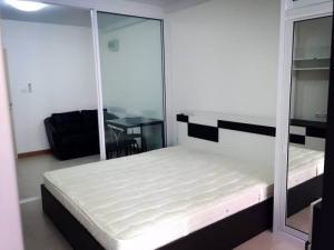 เช่าคอนโดรัชดา ห้วยขวาง : E105  ให้เช่า Condo ศุภาลัยซิตี้รีสอร์ท รัชดา-ห้วยขวาง 1ห้องนอน 31ตรม มีเครื่องซักผ้า