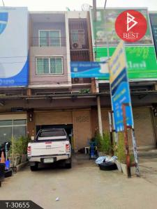 For SaleShophouseNakhon Sawan : Commercial building for sale Miracle Village, Nakhon Sawan city