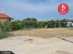 For SaleLandMahachai Samut Sakhon : Land for sale, beautiful, 1 ngan, 45.0 square wah, suitable for growing houses, Kok Krabue, Samut Sakhon.