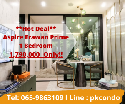 ขายคอนโดสำโรง สมุทรปราการ : 💥Hot Deal💥 Aspire Erawan Prime 0 เมตร ถึงBTS **ฟรีเฟอร์ครบ+เครื่องใช้ไฟฟ้า⚡1 ห้องนอน 1ห้องน้ำ เพียง 1.79 ล้านบาท📞Tel: 065-9863109