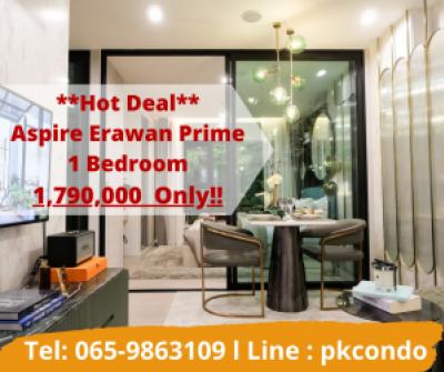 For SaleCondoSamrong, Samut Prakan : 💥Hot Deal💥 Aspire Erawan Prime 0 meters to BTS ** Free fully furnished + electrical appliances ⚡ 1 bedroom 1 bathroom only 1.79 million baht 📞Tel: 065-9863109