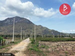 For SaleLandHua Hin, Prachuap Khiri Khan, Pran Buri : Land for sale 50.0 square wah, Sam Roi Yot, Prachuap Khiri Khan
