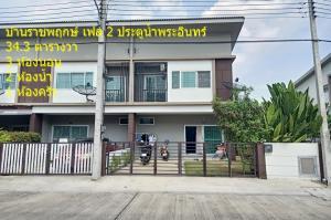For SaleTownhouseAyutthaya : 2 storey townhome for sale, Ratchapruek, Pratunam, Phra In