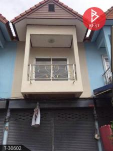 For SaleShophouseSa Kaeo : Commercial building for sale area 20.5 square wah Suwan Sorn