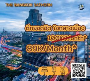 For RentCondoSathorn, Narathiwat : ✨ The Bangkok Sathorn ✨ [for rent] ready to move in. Hi-end building with this price, you can't find it. Make an appointment to see the room. Contact 065-479-4056 Khun Nong.