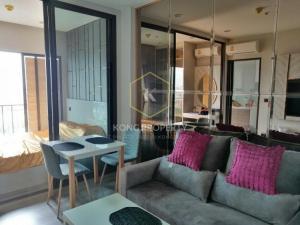 For RentCondoRatchathewi,Phayathai : Condo for rent Urbano Rajavithi 1 bedroom 1 bathroom