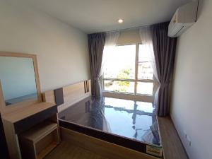 For RentCondoOnnut, Udomsuk : Regent Home Sukhumvit 97/1Near BTS Bangchak1 bed, 28 sqm, 7th floorRent: 8,000 bahtLine ID: awekkfc0846361133