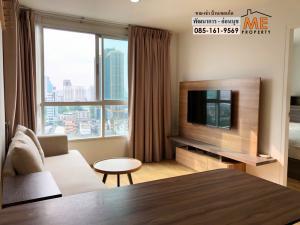 For SaleCondoPattanakan, Srinakarin : Urgent sale U Delight Residence Pattanakarn-Thonglor, high floor, Thonglor view, near Airport Link Ramkhamhaeng (CR14-15).