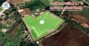 ขายที่ดินจันทบุรี : ขายที่ดิน พร้อมสวน 22-2-2ไร่ พร้อมบ้าน 1 หลัง  ตำบลขโมง อำเภอท่าใหม่ จังหวัดจันทบุรี
