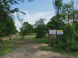 For SaleLandChaiyaphum : Beautiful land for sale in the city of Chaiyaphum, 18 rai 3 ngan 84 sq.wa.