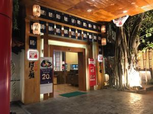 เซ้งพื้นที่ขายของ ร้านต่างๆนวมินทร์ รามอินทรา : เซ้งร้านอาหารญี่ปุ่นพร้อมทั้งบริษัท.  ขนาดใหญ่ ย่านรามอินทรา