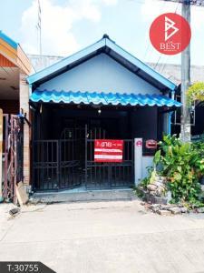 For SaleTownhouseNawamin, Ramindra : Single storey townhouse for sale. Amphorn Place Sukaphiban 5 Village, Sai Mai, Bangkok