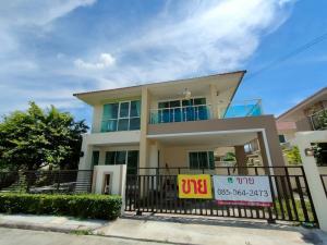 ขายบ้านบางใหญ่ บางบัวทอง ไทรน้อย : ขายบ้านเดี่ยว 79 ตรว ไทรน้อย สภาพใหม่ หลังมุม