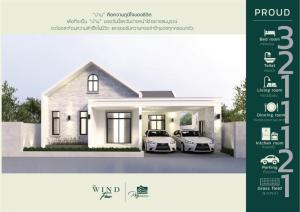 For SaleHouseBuri Ram : The Wind Flow house project, detached house and pool villa In the city of Buriram