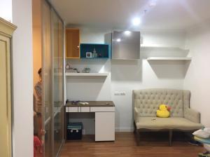 For SaleCondoKasetsart, Ratchayothin : LUMPINI PLACE RATCHAYOTHIN / 1 BEDROOM (FOR SALE), Lumpini Place Ratchayothin / 1 bedroom (FOR SALE) NUB261.
