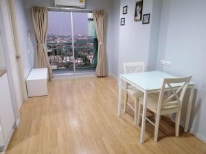 For SaleCondoBang Sue, Wong Sawang : Urgent sale !! Lumpini Ville Prachachuen - Phongphet 2, beautiful room, good location, very cheap price !! Only 1.75 MB.