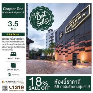 For SaleCondoLadprao, Central Ladprao : 𝐂𝐡𝐚𝐩𝐭𝐞𝐫 𝐎𝐧𝐞 𝐌𝐢𝐝𝐭𝐨𝐰𝐧 𝐋𝐚𝐝𝐩𝐫𝐚𝐨 𝟐𝟒 Hot Price @ 3.5m 💛