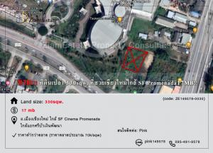 For SaleLandChiang Mai : Beautiful Chiang Mai in the city, the price is lower than the market.