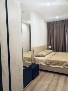 For RentCondoOnnut, Udomsuk : Super clean !! 😍 Clean room Bright ✨ giving a refreshing atmosphere 🌈 ^ O ^ Relaxing 🍀 :) for important people 👑 !! Ideo mobi sukhumvit 66