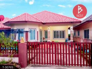 ขายบ้านฉะเชิงเทรา : ขายบ้านเดี่ยว เนื้อที่ 52.5 ตารางวา แปลงยาว ฉะเชิงเทรา ใกล้นิคมอุตสาหกรรม