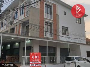 ขายตึกแถว อาคารพาณิชย์พัทยา บางแสน ชลบุรี : ขายอาคารพาณิชย์ 3 ชั้น ห้องริมกลางตลาด หมู่บ้านแฟมิลี่ซิตี้ นาป่า ชลบุรี