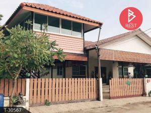 For SaleHouseMin Buri, Romklao : House for sale ready. Kruawan 3 Village Suwinthawong 64