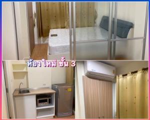 For RentCondoOnnut, Udomsuk : Condo for rent lumpini ville Lumpini Ville On Nut 46 Sukhumvit 77 near bts On Nut Udomsuk