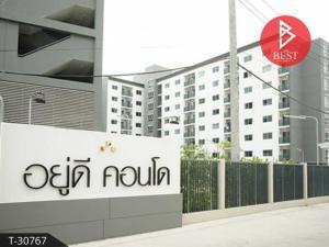 For SaleCondoChachoengsao : Condo for sale, U Dee Condo, Chachoengsao, 24.31 sq m, near the city.